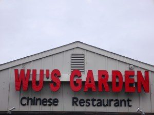 Wu's Garden Asian Restaurant