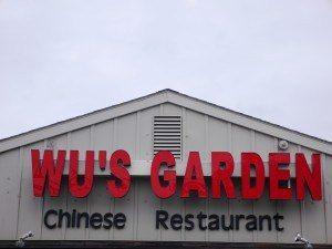 Wu's Garden Asian Restaurant