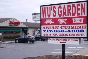 Wu's Gardens Directions