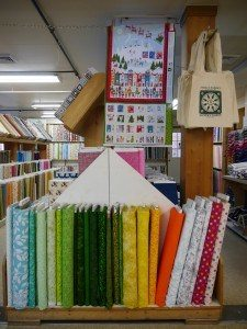 Zoook's Fabric Store Intercourse Lancaster County PA